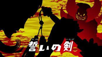 『ウルトラマンジード』第9話「誓いの剣」