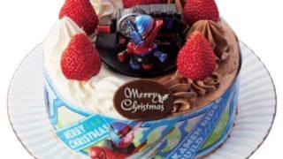 仮面ライダービルドと宇宙戦隊キュウレンジャーの「キャラデコクリスマス」にチョコとクリーム半分ずつのケーキが登場!