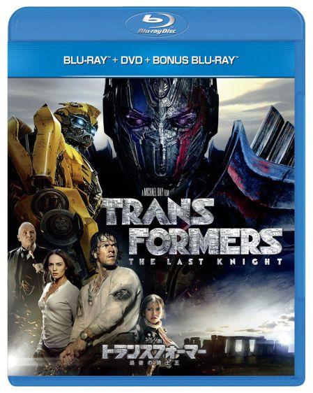 『トランスフォーマー/最後の騎士王』DVD・Blu-ray