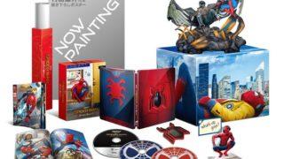 『スパイダーマン:ホームカミング』BD&DVDが12/20発売!プレミアムBOXにはフィギュアやコミックブックほか豪華封入!