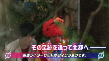 仮面ライダービルド 第7話「悪魔のサイエンティスト」予告