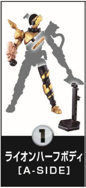 「創動 仮面ライダービルド BUILD3」にライオンハーフボディがラインナップ