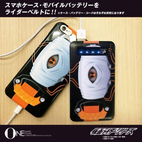 仮面ライダーのスマホケース