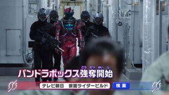 『仮面ライダービルド』次回第10話「滅亡のテクノロジー」予告