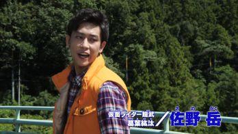 平成ジェネレーションズFINALのレジェンドライダーたちのセリフが泣ける新予告公開!夏映画エグゼイドフルボトルの謎が判明!