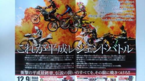 「仮面ライダー平成ジェネレーションズFINAL ビルド&エグゼイドwithレジェンドライダー」のストーリー