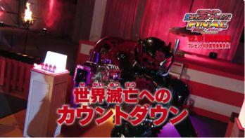 平成ジェネレーションズFINAL『仮面ライダー鎧武』編CM