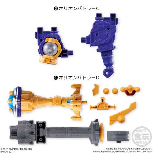 宇宙戦隊キュウレンジャー「ミニプラ キュータマ合体06 オリオンバトラー」