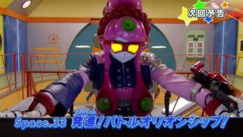 宇宙戦隊キュウレンジャー 次回 Space.33「発進!バトルオリオンシップ」予告