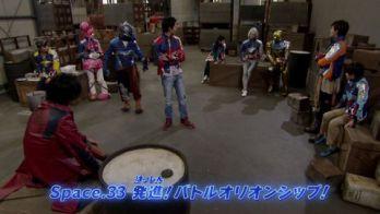 宇宙戦隊キュウレンジャー Space.33「発進!バトルオリオンシップ!」