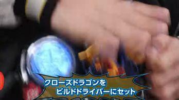 『仮面ライダービルド』変身講座 第3話「仮面ライダークローズ」編が配信開始!万丈龍我が変身!スーツアクターは永徳さん