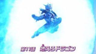 仮面ライダービルド 第11話「燃えろドラゴン」仮面ライダークローズは武器の振り方が個性的!紗羽が捨てられスマッシュに!