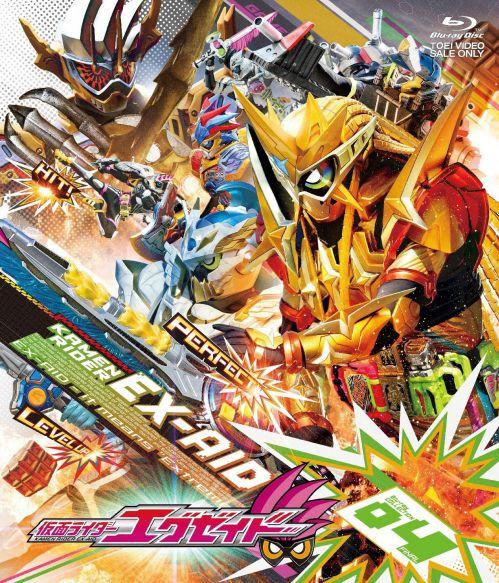 仮面ライダーエグゼイド Blu-ray COLLECTION 4