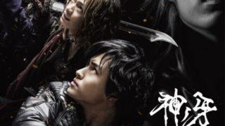 「牙狼〈GARO〉神ノ牙-KAMINOKIBA-」公開!3騎士&ジンガのアクションがカッコ良すぎる!まさかの展開はTV版に…?