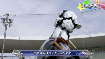 宇宙戦隊キュウレンジャー 第40話「開幕!地獄のデースボール」予告