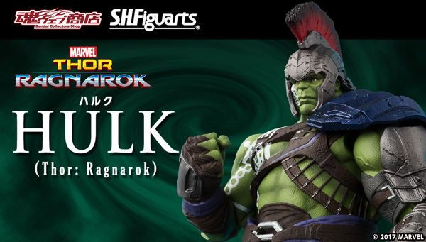 S.H.Figuarts ハルク(Thor: Ragnarok)