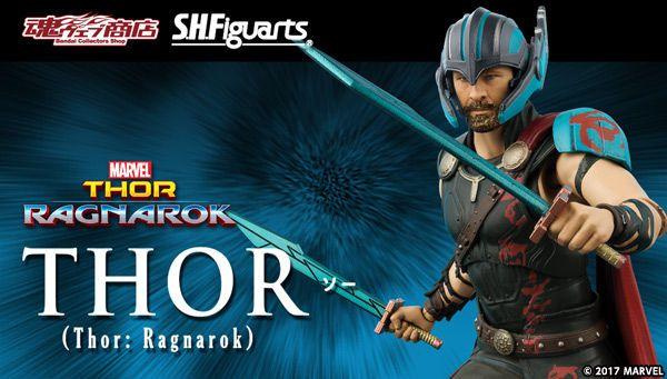 S.H.Figuarts ソー(Thor: Ragnarok)