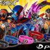 仮面ライダービルドやレジェンドライダーが勢ぞろい!ファイテンのスポーツアクセサリー「RAKUWAシリーズ」とコラボ!