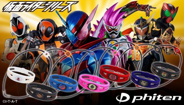 仮面ライダービルドやレジェンドライダー勢ぞろい!ファイテンのスポーツアクセサリー「RAKUWAシリーズ」とコラボ!