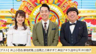 NHK「ゼロミュージック」11/18はアニメ・特撮ヒーローソングSP!偉大な4人の作曲家クイズ&串田アキラさんギャバン熱唱