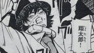 『風都探偵』第9話「最悪のm 1/戦姫のボディーガード」に新ドーパント登場!「2/死を呼ぶ羽音」予告。翔太郎がヤバイ!