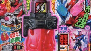 仮面ライダービルド「SUPERてれびくん」が12/15発売!新ライダースクープ!付録はカード3枚・メダル2枚・ジグソーパズル