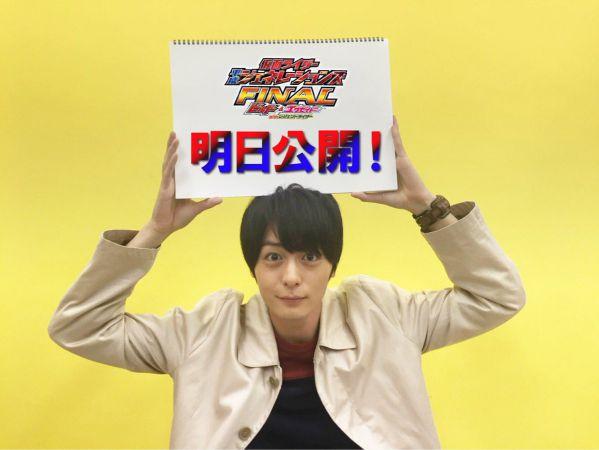 「平成ジェネレーションズFINAL」公開!仮面ライダービルド&エグゼイド&レジェンドライダー出演者9人のカウントダウン!