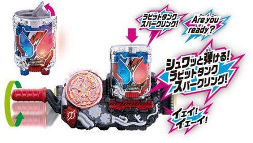 仮面ライダービルド「DXラビットタンクスパークリング」が12月9日発売!