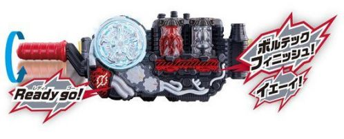 仮面ライダービルド「DXフェニックスロボフルボトルセット」