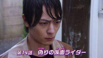 仮面ライダービルド 第14話「偽りの仮面ライダー」予告