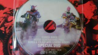 「平成ジェネレーションズFINAL」仮面ライダーはなぜ戦うのか?ライダー愛に溢れた万華鏡のような映画!感想ネタバレなし