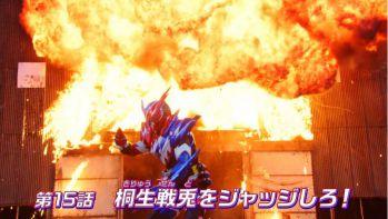 仮面ライダービルド 第15話「桐生戦兎をジャッジしろ!」予告