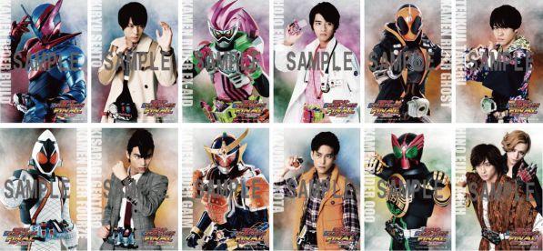 「平成ジェネレーションズFINAL」第2弾入場者プレゼントは仮面ライダー変身前と変身後の超豪華ポストカードセット全6種!12/23から