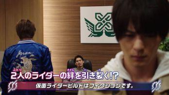 仮面ライダービルド 第17話「ライダーウォーズ開戦」予告