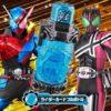 仮面ライダービルド「ライダーカードフルボトル」がガンバライジングで当たる!カメラフルボトルでディケイドフォームに!
