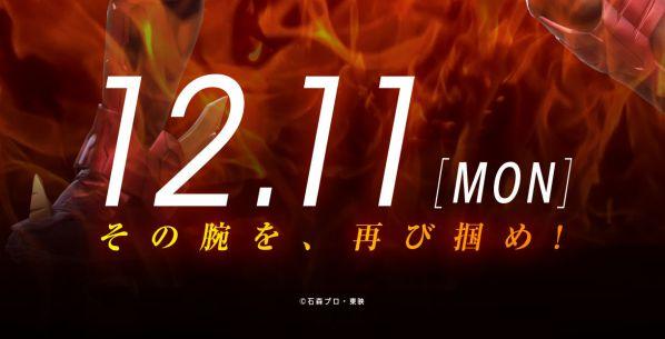 CSM第18弾は仮面ライダーオーズより「CSMオーズドライバー」ついに登場!