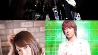Vシネマ『仮面ライダーエグゼイド』の主題歌はRayflower、松田るか、貴水博之!3部作コンプリートBOX封入特典CDに収録!