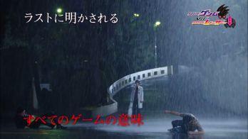 Vシネマ「仮面ライダーエグゼイド トリロジー アナザー・エンディング」三作まとめ予告