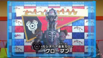 宇宙戦隊キュウレンジャー Space.40「開幕!地獄のデースボール」