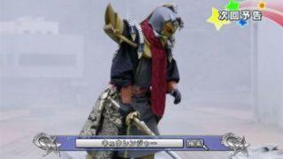 宇宙戦隊キュウレンジャー 第41話 謎の仮面の戦士登場に衝撃が?ついに突入!ジャークマターの本拠地・惑星サザンクロス