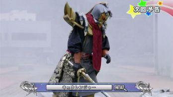 宇宙戦隊キュウレンジャー Space.41「突入!惑星サザンクロス」予告
