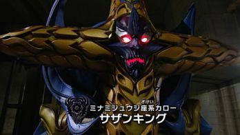 宇宙戦隊キュウレンジャー Space.41「突入!惑星サザンクロス」