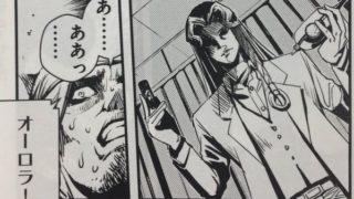 風都探偵 第15話「最悪のm7/ゲームオーバー」変身ベルトの新ドーパント2体!予告「cは何処に1/猫探しの天才」鳴海荘吉?