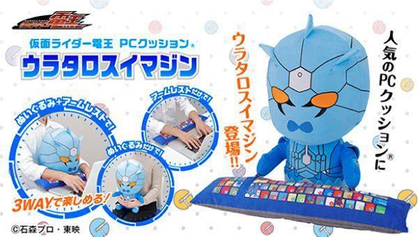仮面ライダー電王 PCクッション ウラタロスイマジン