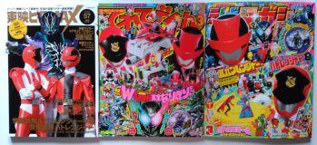 「てれびくん2018年3月号」「テレビマガジン2018年3月号」「東映ヒーローMAX Vol.57」
