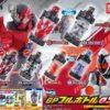 『仮面ライダービルド』GPフルボトル08とGPフルボトル09が1月発売!レアはオクトパス、ライト、フェニックス、ロボット!