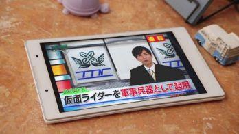 仮面ライダービルド 第17話「ライダーウォーズ開戦」