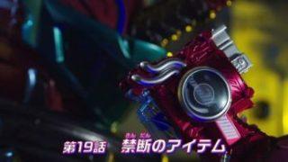 『仮面ライダービルド』第19話で龍我に早くもスクラッシュの副作用が?スタークが「禁断のアイテム」を…ハザードトリガー?