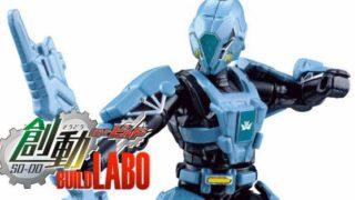 仮面ライダービルド「創動 アクションガーディアンズ」の西都以外の全画像が公開!ボックス買い8個入りの内訳も判明!