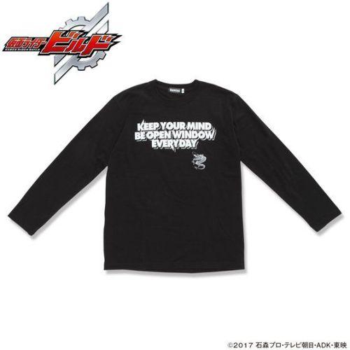 『仮面ライダービルド』万丈龍我が番組内で着用する長袖Tシャツがバンダイで発売!